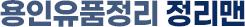 인천하수도뚫음